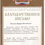 2002p_431x600